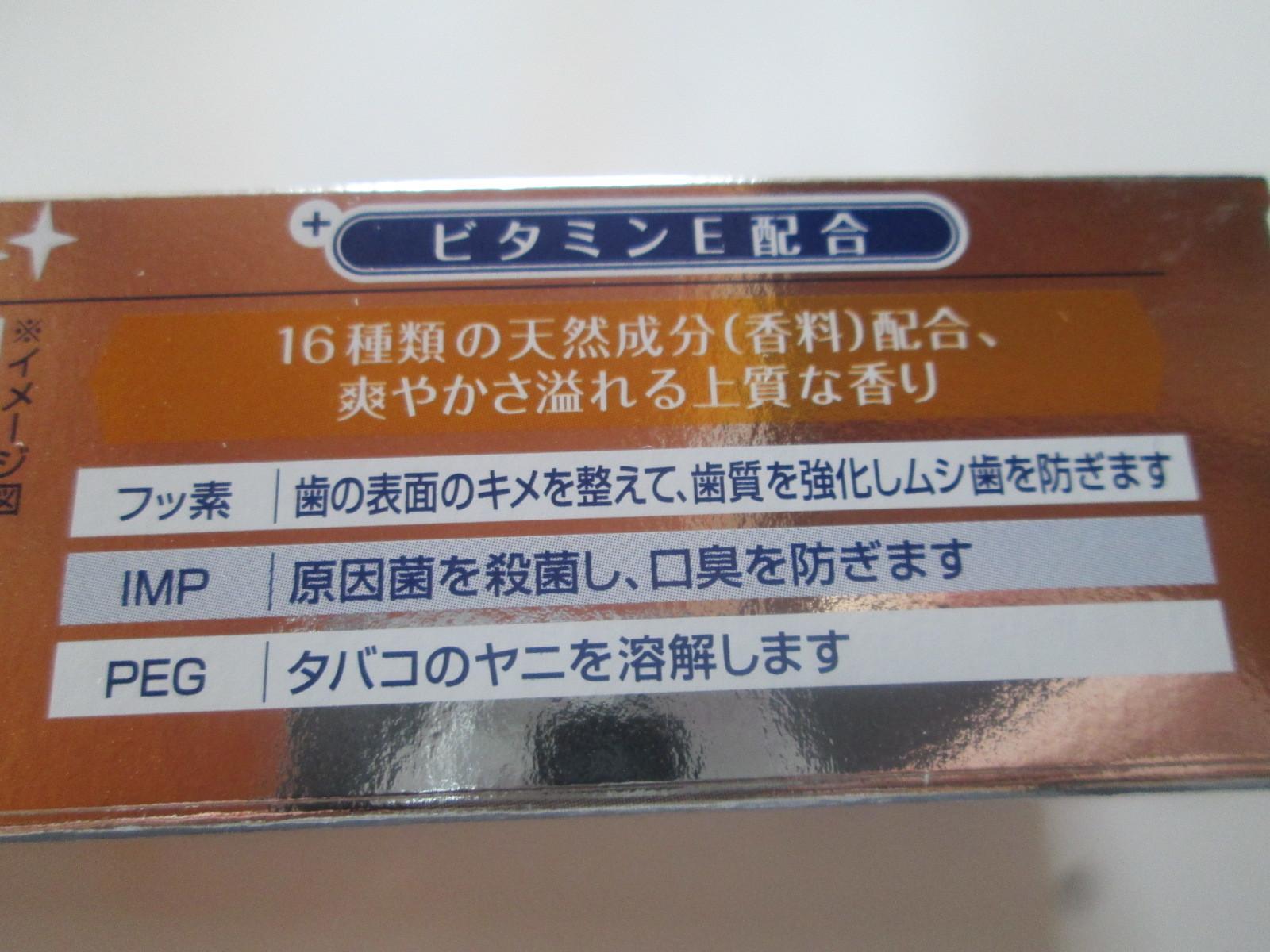 IMG_6148オーラ (4)