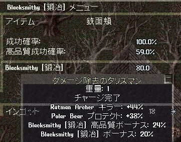 侍鎧作成_2