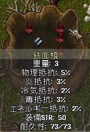 侍鎧作成_3