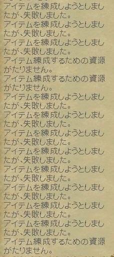 侍鎧作成_5