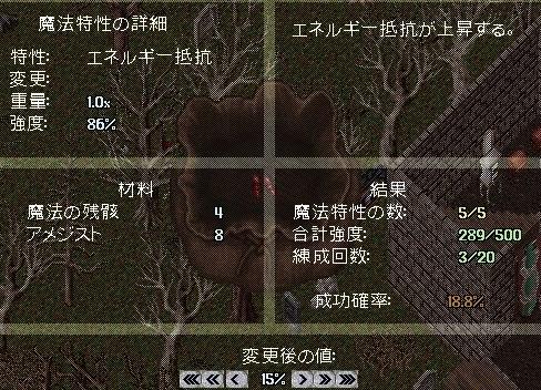 侍鎧作成_11