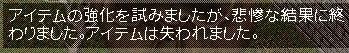 侍鎧作成_13