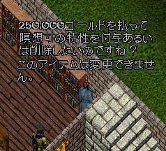金ピカ完成_4