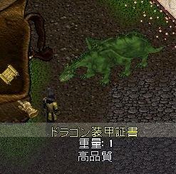 金ピカ完成_10