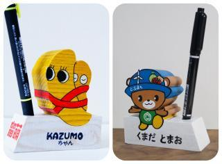 kazumo&とまおのペン立て1