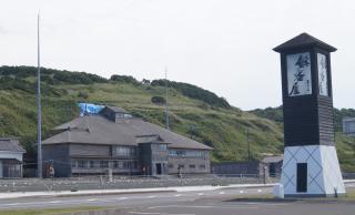花田家番屋