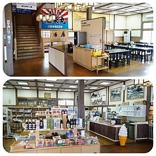小平道の駅2