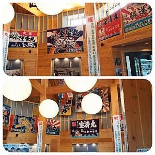 小平道の駅3