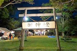 有明八幡神社