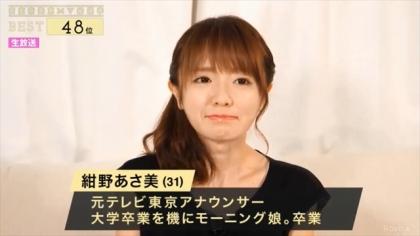 無題_2018-09-17a