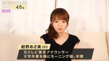 無題_2018-09-17