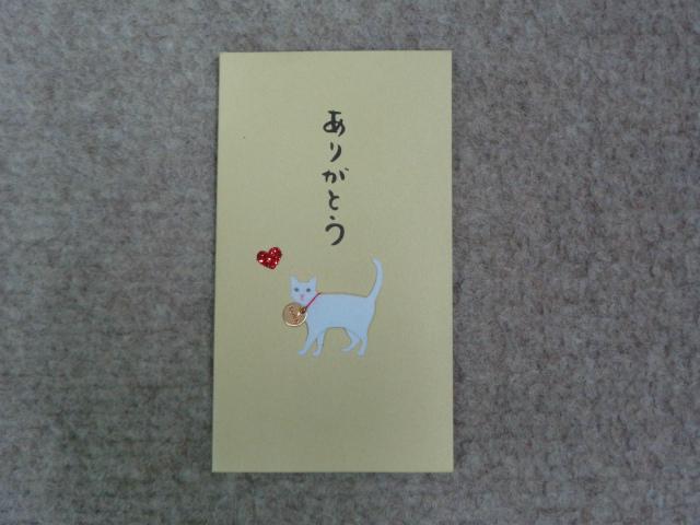 gokifu0034_20180528185001741.jpg