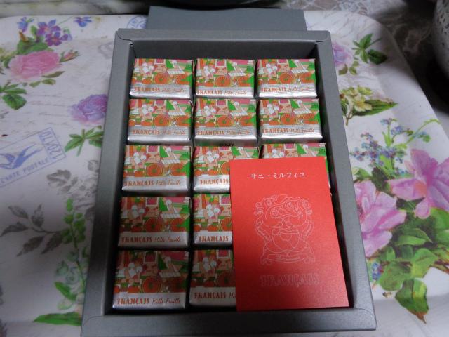gokifu0035_2018061015571180e.jpg