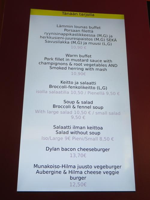 Dylan Arabia Helsinki Lounasravintola ヘルシンキ レストラン