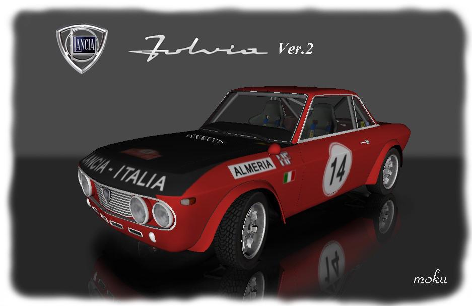 Lancia_Fulvia-ver2.jpg