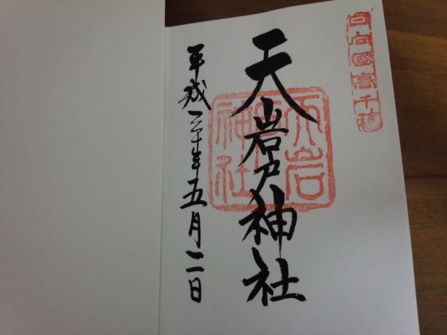 moblog_0038a0d4.jpg