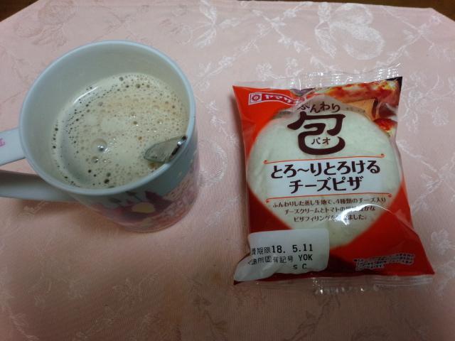 moblog_0a65bb46.jpg