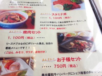 moblog_3c597276.jpg