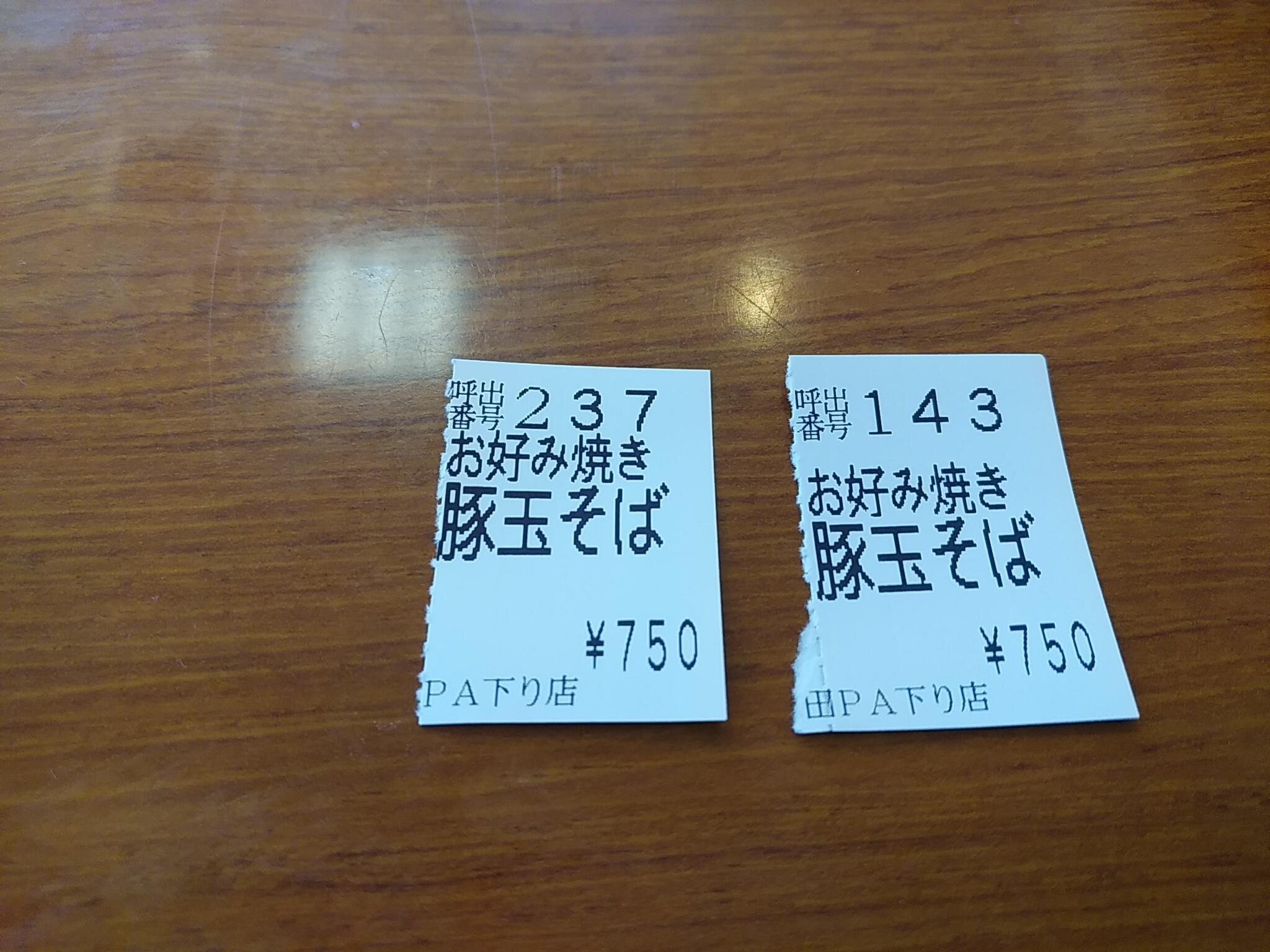 moblog_41d2d56d.jpg