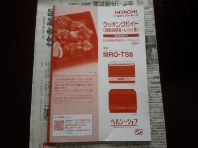 moblog_86983f2e.jpg