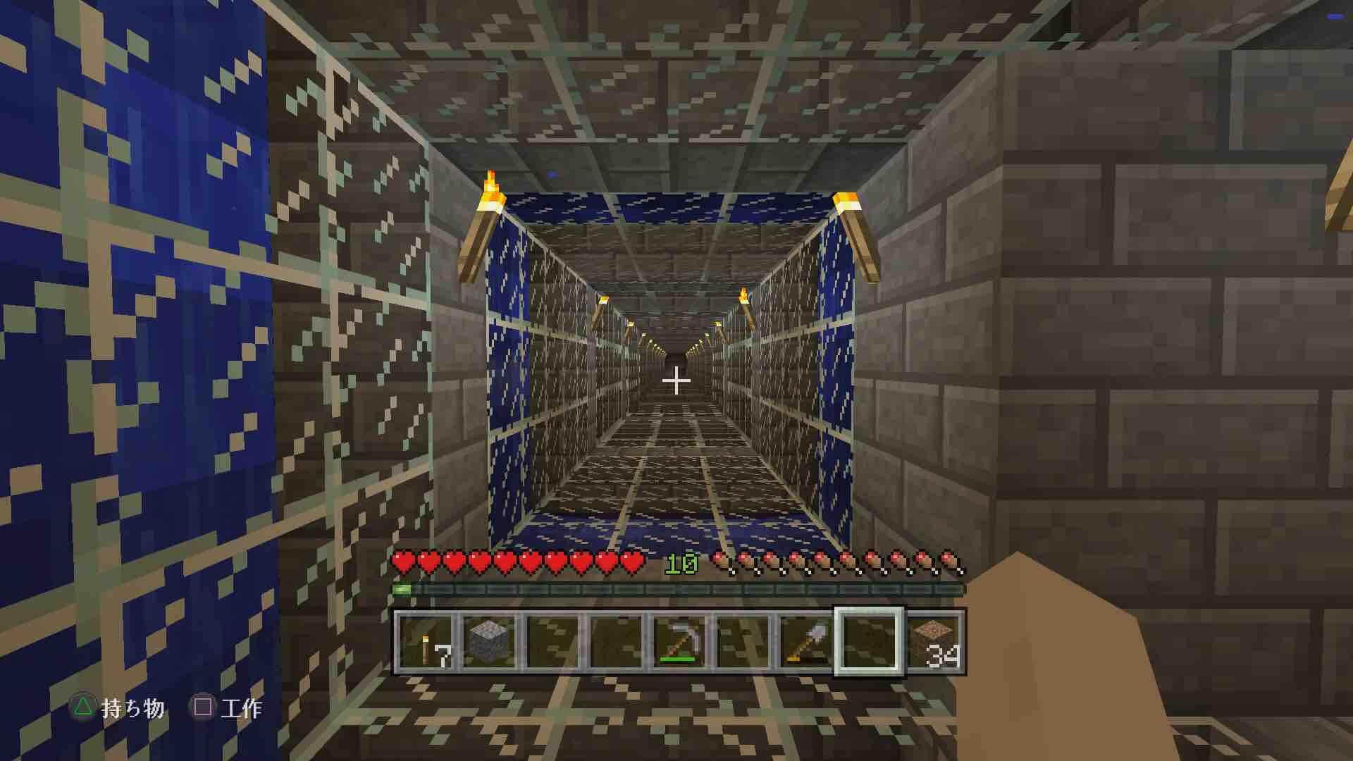 作り方 海底 トンネル