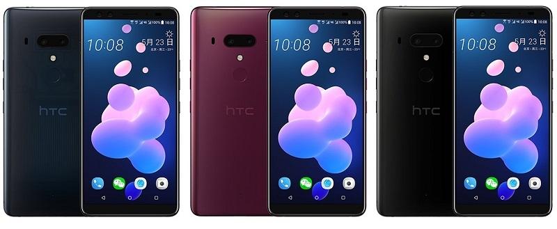 005_HTC U12 Plus_imeA
