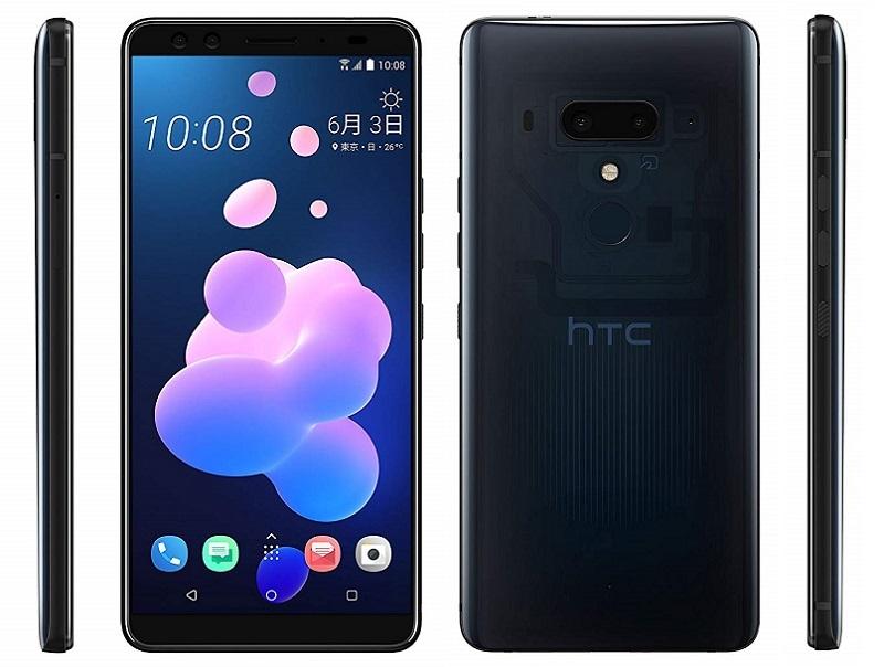 005_HTC U12 Plus_imeB