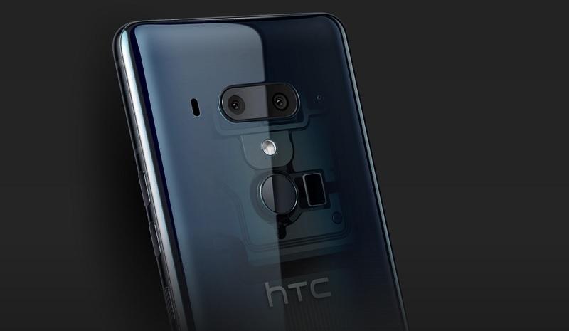 006_HTC U12+_imeA