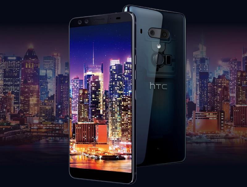 008_HTC U12+_ime000