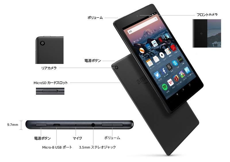 004_Amazon Fire HD 8_imeA