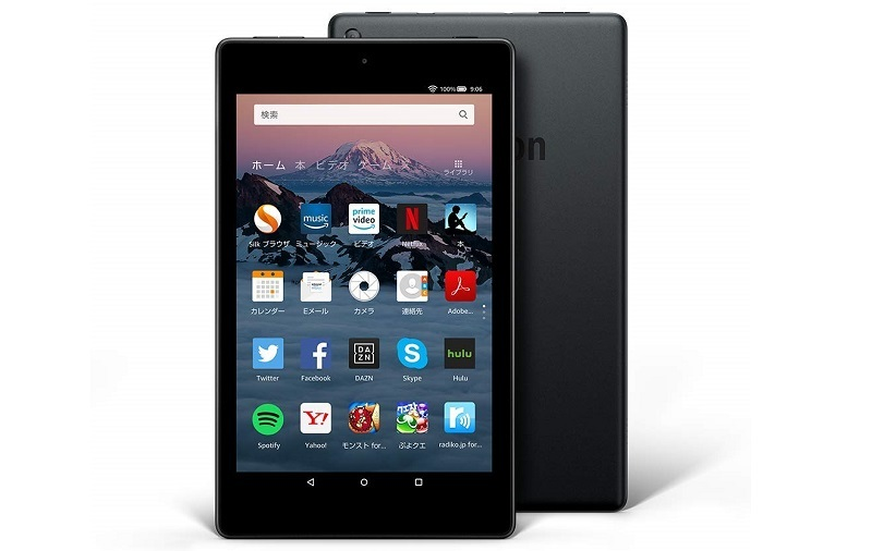 006_Amazon Fire HD 8_B