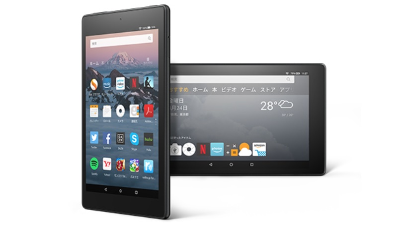 007_Amazon Fire HD 8_ime000