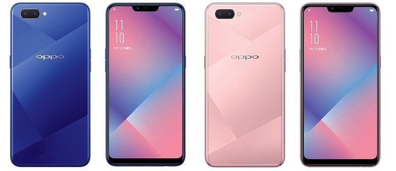 018_OPPO-R15 Neo_ime000