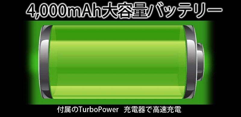 025_Moto G6 Play_logo_imagesD