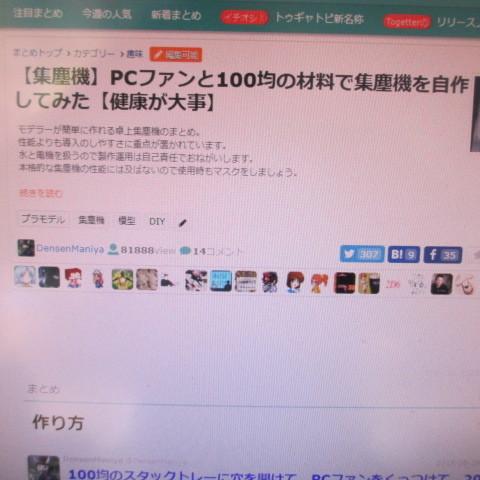 IMG_8014.jpg