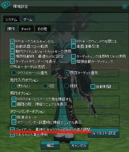 g21_3rdupdate_etc_2018_09_003.jpg