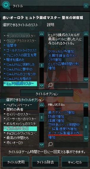 g21_3rdupdate_etc_2018_09_005.jpg