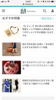 04_おすすめ特集
