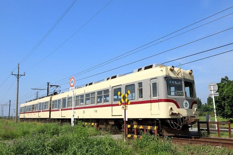 ATSU3720r5bs.jpg