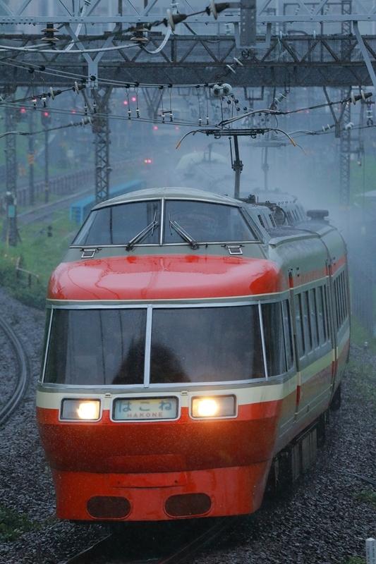 ATSU5090-2bs.jpg