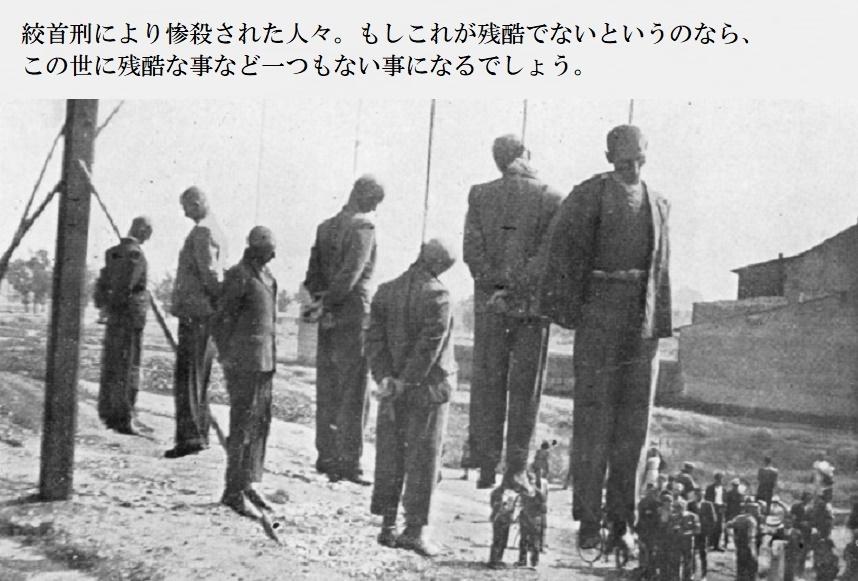 sang-ayon-ka-ba-sa-death-penalty-by-public-hanging_1470257910-b[1]