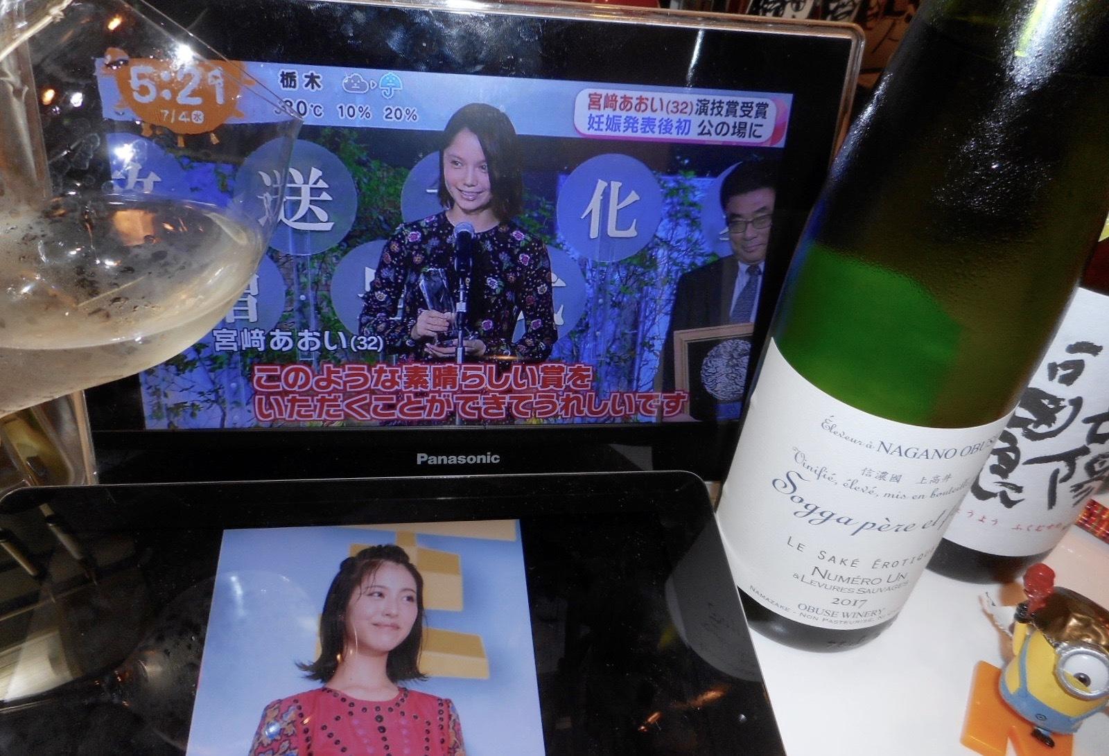 浜辺美波最強論vs宮崎あおい1