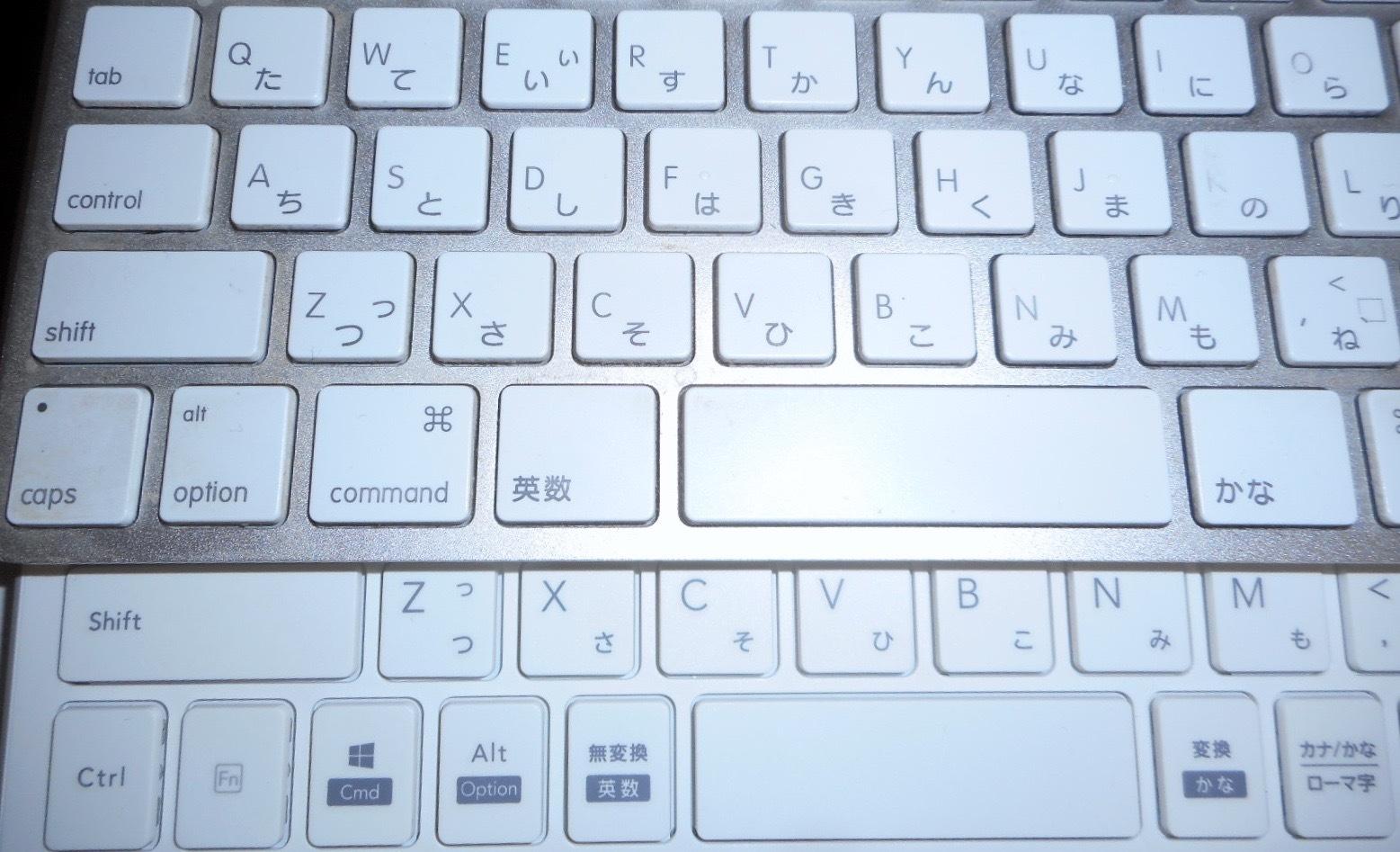 キーボード問題2