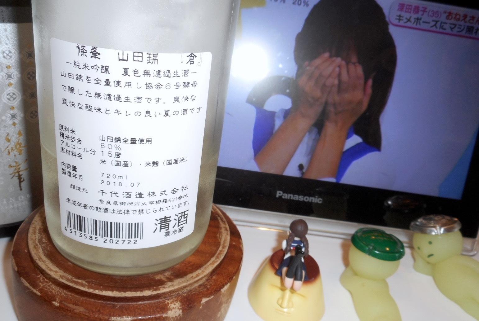 shinomine_蒼_夏色29by2