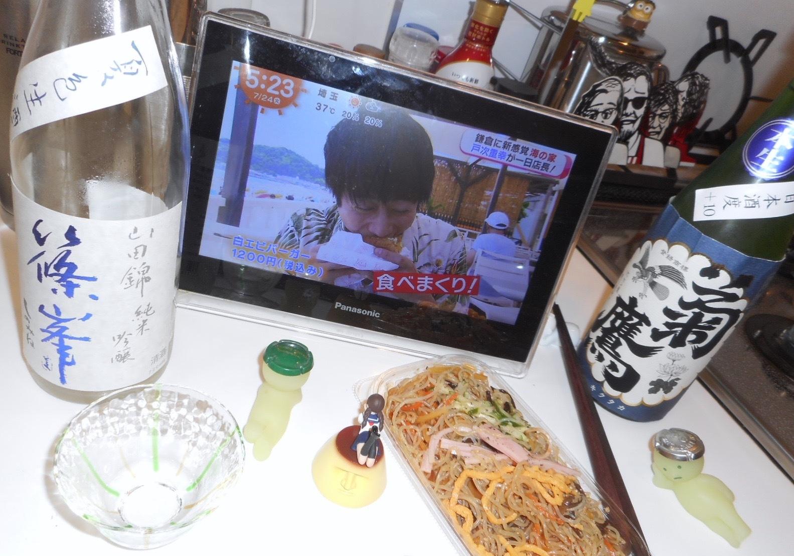 shinomine_蒼_夏色29by6