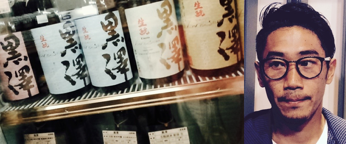 黒澤と香川真司