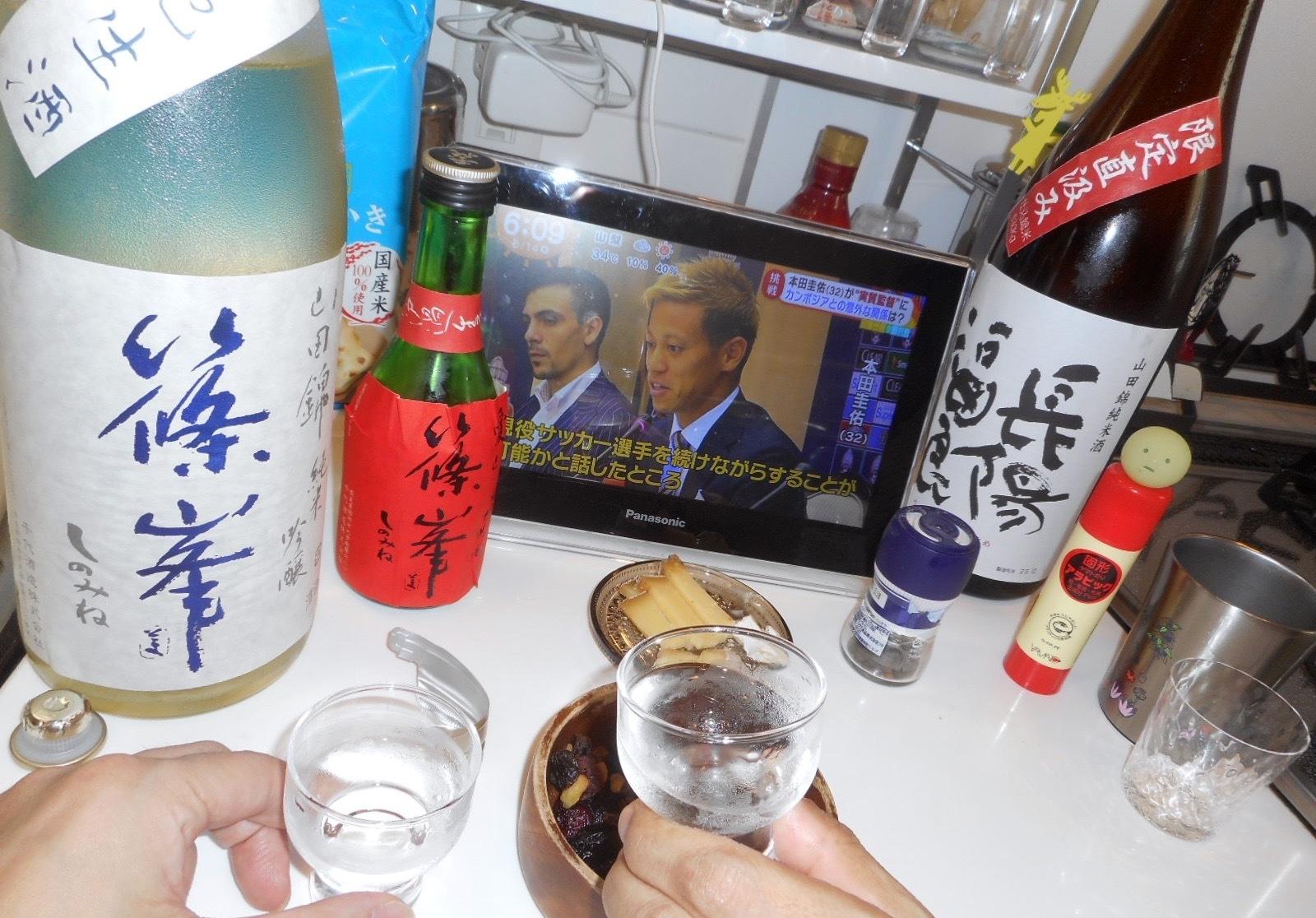 2018_8_14味クラーヴェ4篠峯