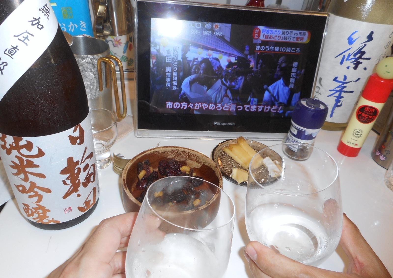 2018_8_14味クラーヴェ5日輪田