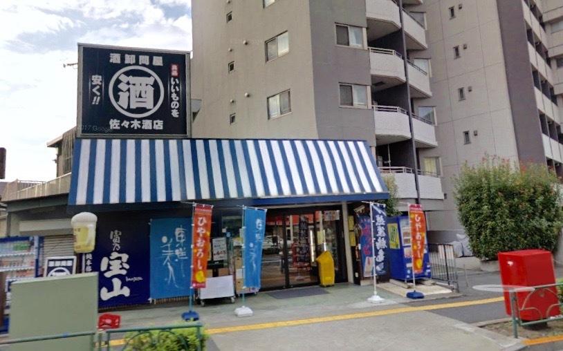 佐々木酒店1