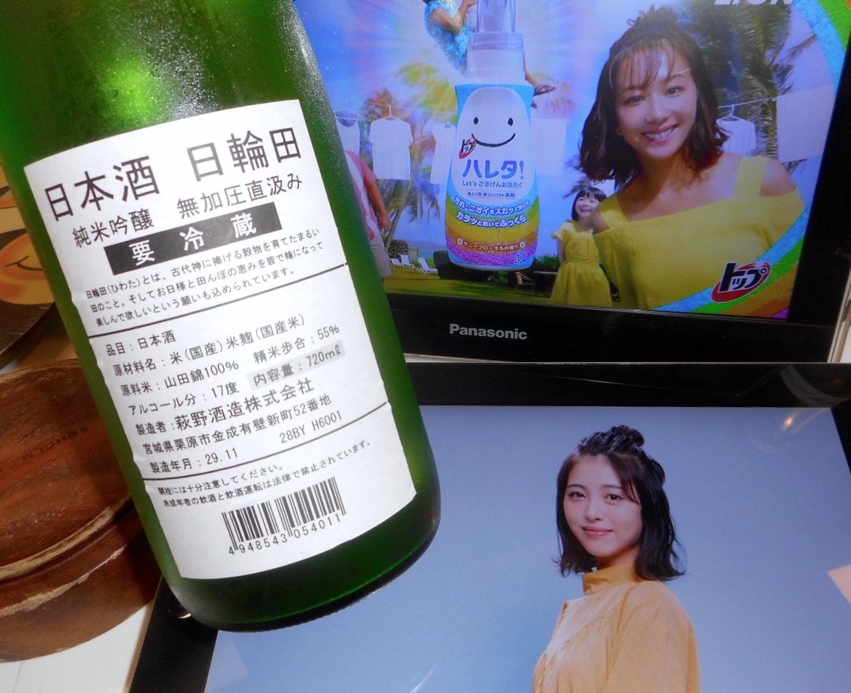 浜辺美波最強論vs優香1